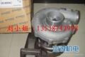 珀金斯柴油發電機增壓器直銷中心 3