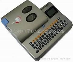 標映S700新一代微電腦線號印字機