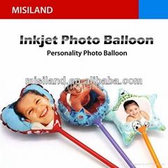 DIY printable balloon