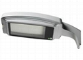 Arc 45W LED Street Light