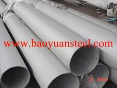 供应904L不锈钢圆钢,管,板材