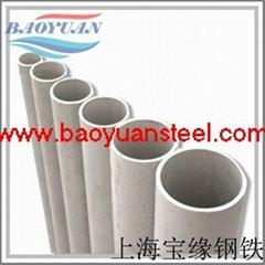 生产供应英科耐尔inconel625合金圆钢,管,板材