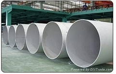 生产供应Inconel718无缝管