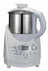 Keeps Warm Function Soup Make Machine
