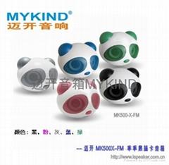 邁開乖乖熊插卡音箱MK500-X-FM