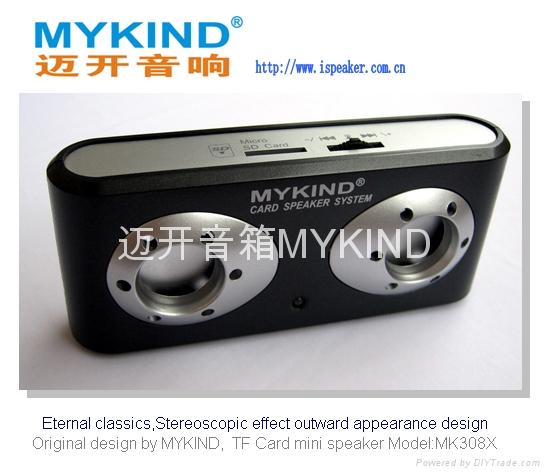 迈开插卡ipod迷你音箱 MK308-X 2