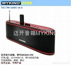邁開典藏珍品讀卡音箱  MK608XFM