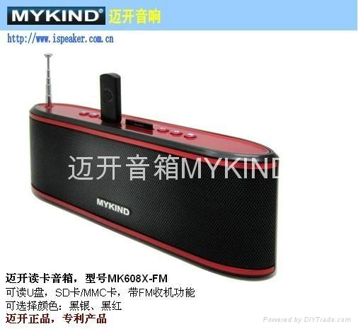 迈开典藏珍品读卡音箱MK608-X-FM 2
