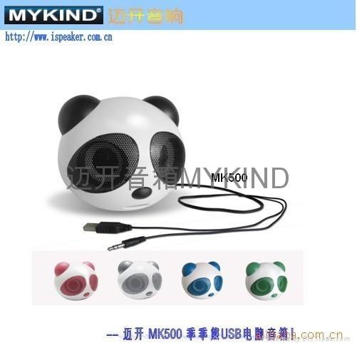 迈开乖乖熊usb电脑音箱 MK500 1