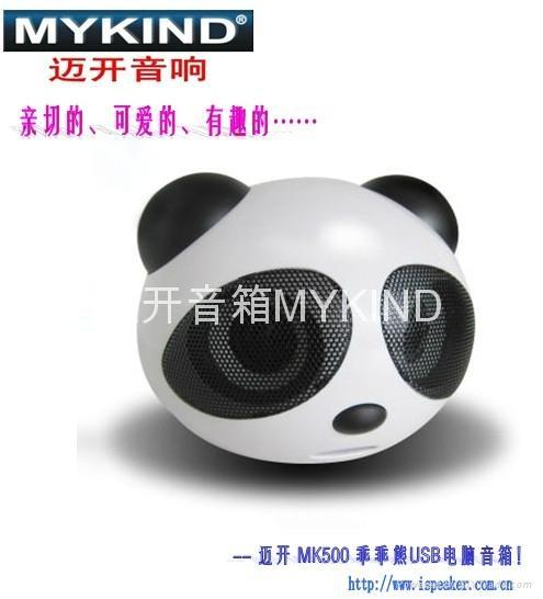 迈开乖乖熊usb电脑音箱 MK500 2