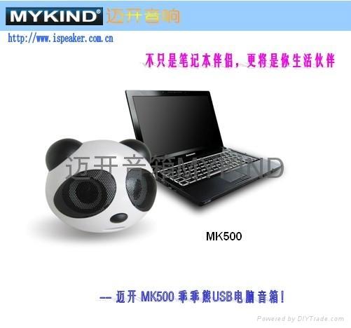 迈开乖乖熊插卡式音箱  MK500X-FM 4
