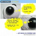 迈开乖乖熊插卡音箱MK500-X-FM 3
