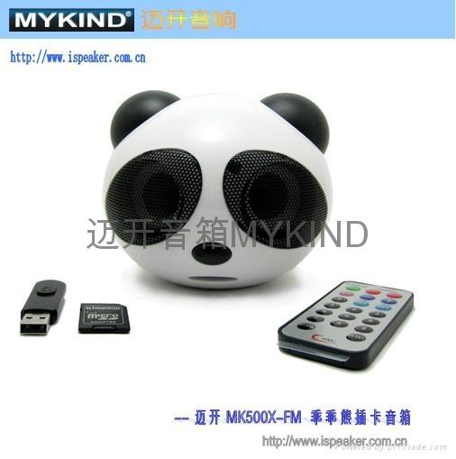 迈开乖乖熊插卡音箱MK500-X-FM 4