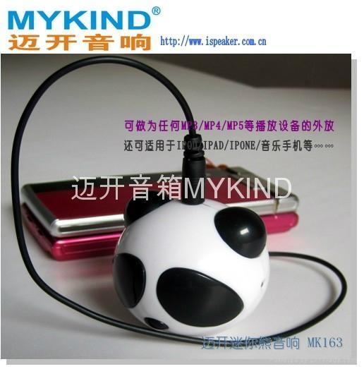 迈开迷你熊音箱 MK163 5
