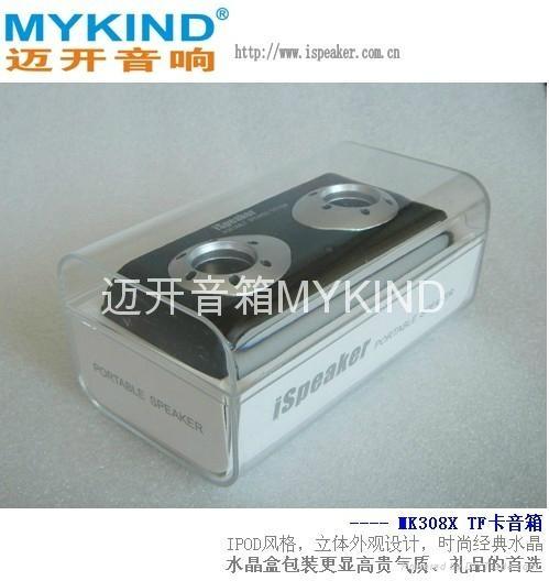 迈开插卡ipod迷你音箱 MK308-X 4