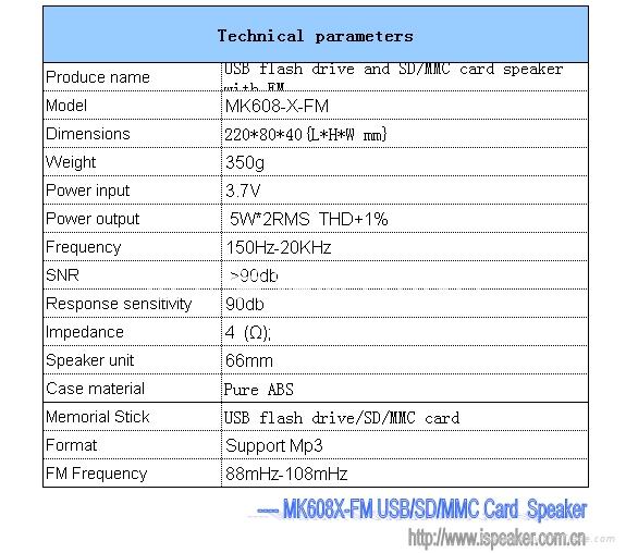 迈开典藏珍品读卡音箱MK608-X-FM 5