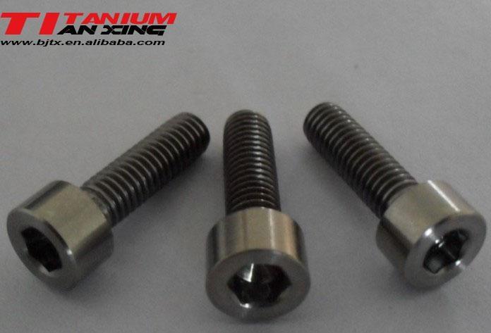 DIN 912 pure titanium or titanium alloy hexagon socket head cap