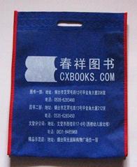 東莞環保袋