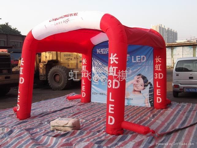 3.5米*3.5*充氣帳篷 1