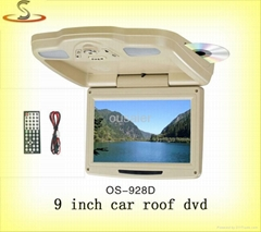 "9""car roof dvd"