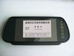 24V 7inch rear view LCD