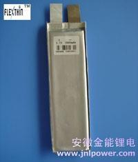 GE803496H高倍率锂电池