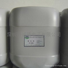Catalyst(sink copper line)  CL-8305