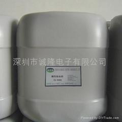 酸性除油劑