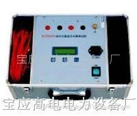 廠家直銷變壓器直流電阻測試儀《重複性好》