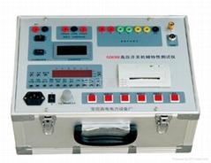 揚州高壓開關機械特性測試儀生產基地