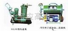 高電便攜手提式濾油機