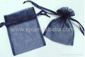 organza  gift pouch for wedding  5