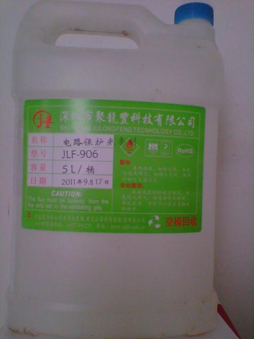 Circuit Protection brightener 1