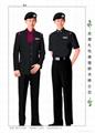 保安服订做 保安配件 帽子 肩章 1