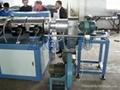 Plastic machinery-WPC pelletizing