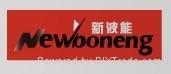 苏州市新波能电热水炉有限公司