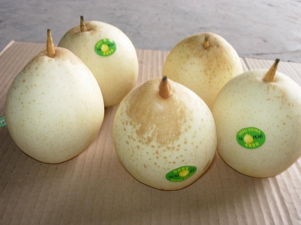 ya pear 5