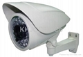 520tvl ir waterproof ccd camera