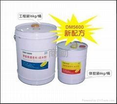 上海专业生产聚氨酯灌浆料(疏水型)