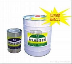 上海专业生产改性环氧树脂灌缝胶