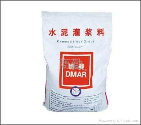上海專業生產高強無收縮水泥灌漿料 1