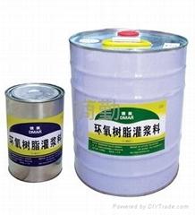 上海专业生产改性环氧树脂灌浆料