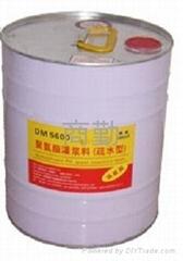 上海生产疏水型聚氨酯注浆液灌浆料