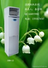 南京濕膜櫃機加濕器