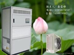 南京風冷型恆溫恆濕機