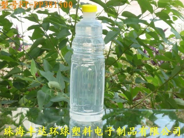 环保热灌装耐高温PP饮料瓶 4