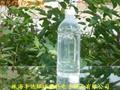 环保热灌装耐高温PP饮料瓶 5