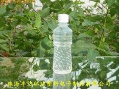 各种热灌装耐高温饮料瓶PP饮料瓶