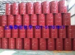 Idemitsu Kosan IP CLEAN HX solvent iol