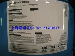 Dipropylene Glycol Methyl Ether Acetate (DPMA)